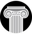 logo template column an ancient temple vector image vector image