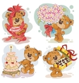 Clip art of teddy bear wishes you a vector image