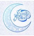 holy month muslim community festival ramadan vector image vector image
