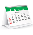 March 2015 desk calendar - vector image vector image