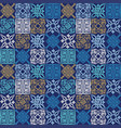 pattern in the form of mediterranean tiles vector image