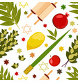 sukkot judaic holiday traditional symbols vector image vector image