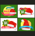 four colorful christmas sale advertising cards vector image