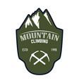 mountain climbing emblem template with rock peak vector image vector image