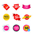 sale banners templates best offers discounts vector image vector image