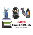 arab emirates travel and culture symbols vector image