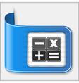 Calculator Icon vector image vector image
