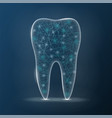 dental care tooth icon isolated on a background vector image vector image