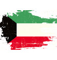 kuwait scratched flag vector image