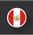 peru national flag on dark background vector image vector image