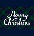 christmas background packing check plaid texture vector image vector image
