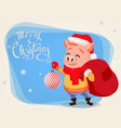 merry christmas cute pig wearing santa claus hat vector image vector image
