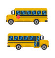 schol bus on white vector image vector image