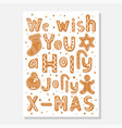 christmas gingerbread cookies card merry christmas vector image vector image