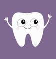 tooth icon big eyes hands cute funny cartoon vector image