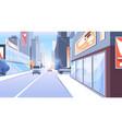 city street cartoon modern vector image vector image