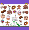 find two identical sweets task for children vector image