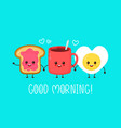 happy cute smiling funny kawaii fried egg vector image vector image