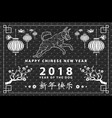 2018 chinese new year pendants with luck knots vector image vector image