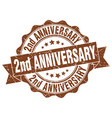 2nd anniversary stamp sign seal vector image vector image