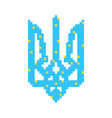 blue and yellow pixel art ukrainian emblem vector image vector image
