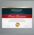 elegant certificate template design vector image vector image