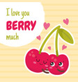 berry much vector image vector image
