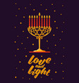 gold menorah with red candles and love and light vector image