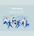 business people group running team leader vector image