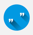 image quotes on blue background flat vector image vector image