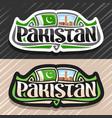 logo for pakistan vector image vector image