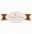 Ramadan Kareem Eid Mubarak religious Emblem vector image