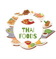 thai food poster with thailand cuisine vector image vector image