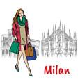woman in milan vector image vector image
