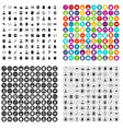 100 reader icons set variant vector image