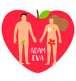 adam and eve bible genesis vector image