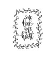 one love one heart - hand lettering inscription to vector image vector image