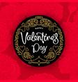 original design for valentines day vector image vector image