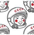 ussr symbol uriy haharin spaceman or astronaut vector image