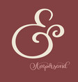 hand lettered flourish ampersand great vector image vector image