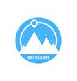 simple ski resort logo vector image vector image
