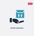 two color moving insurance icon from insurance vector image vector image