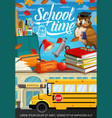 back to school education classes supplies and owl vector image vector image