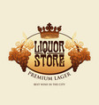 banner for liquor store with grapes and crown vector image