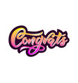congrats modern calligraphy hand lettering vector image