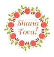 shana tova holiday flat banner template vector image vector image