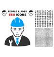 developer icon with bonus vector image