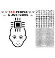 neuro interface icon with bonus vector image vector image