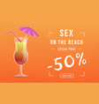 summer cocktail special price web banner sex on vector image vector image