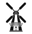 windmill icon simple style vector image